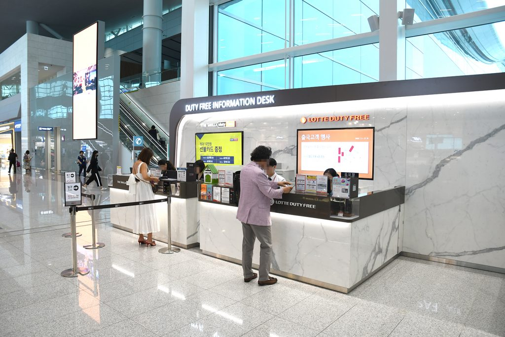 Duty Free Information Desk at Incheon Airport South Korea