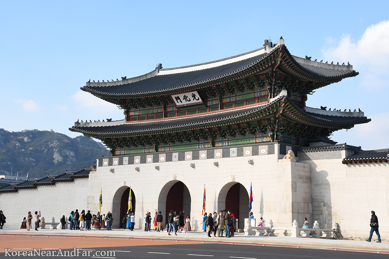 Gwanghwamun, the front gate of Gyeongbokgung Palace