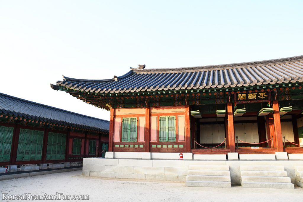 Bihyeongak in Donggung area at Gyeongbokgung Palace Seoul South Korea