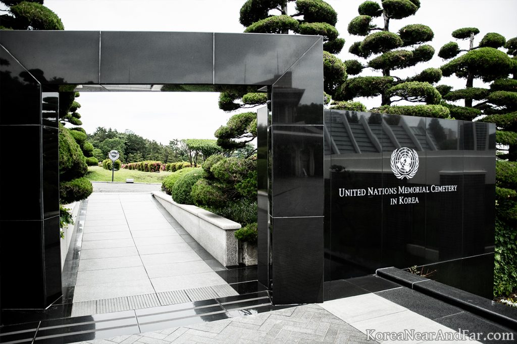 The front area of United Nations Memorial Cemetery in Busan South Korea