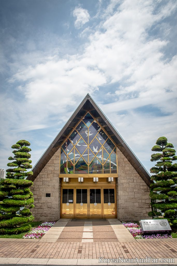Memorial Service Hall at UN Memorial Cemetery in Busan, South Korea