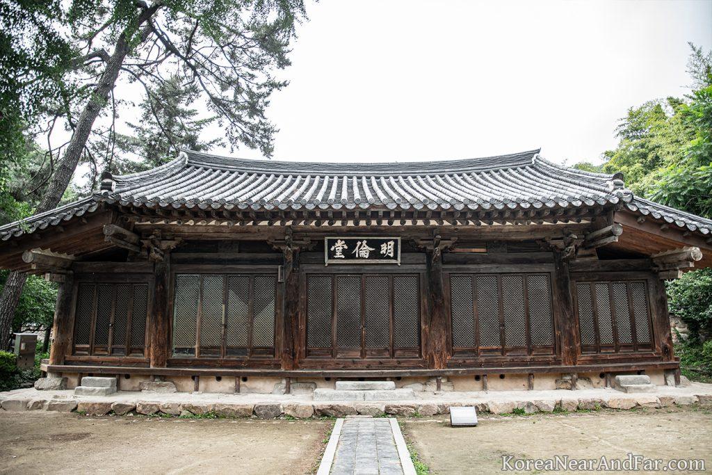 Myeongryundang at Jeonju Hyanggyo, Jeonju, South Korea