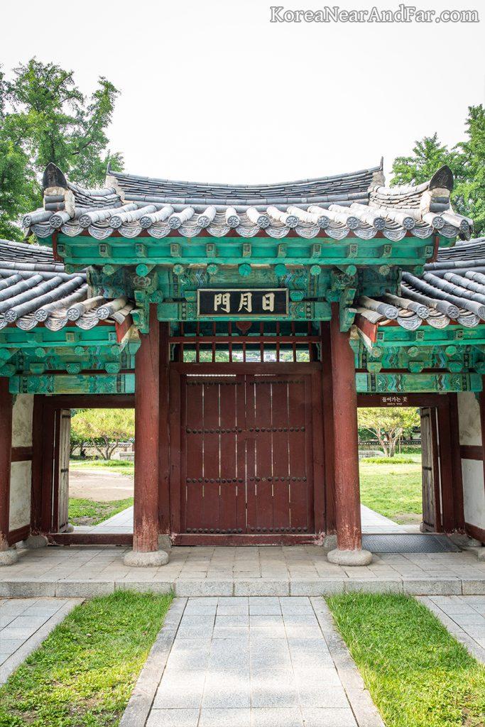 Ilwolmun at Jeonju Hyanggyo, South Korea