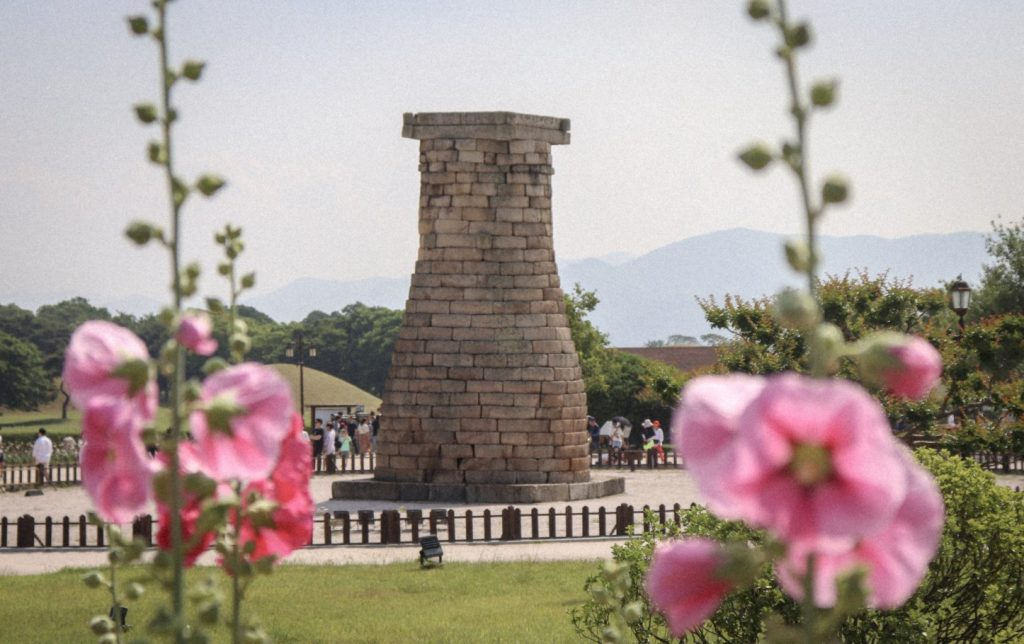 Cheomseongdae, Gyeongju, South Korea